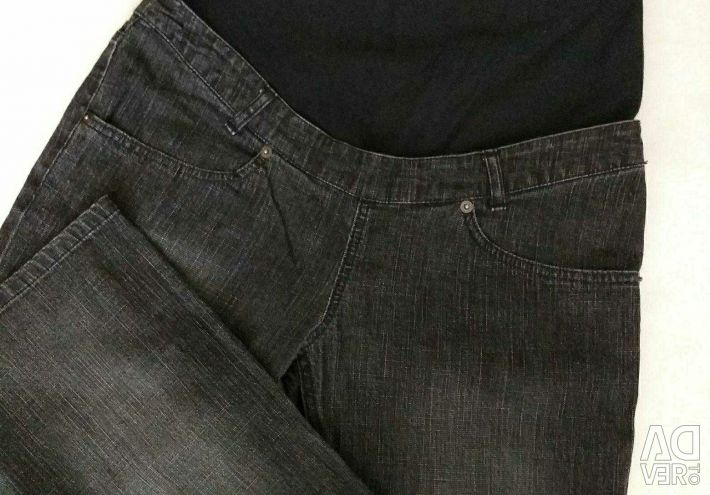 Mothercare jeans for pregnant women