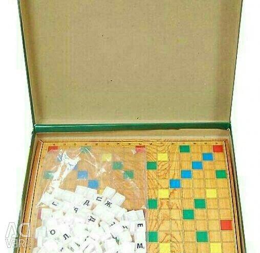 Επιτραπέζιο παιχνίδι Slovodel