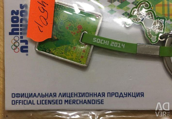 Key ring Olympics Sochi 2014