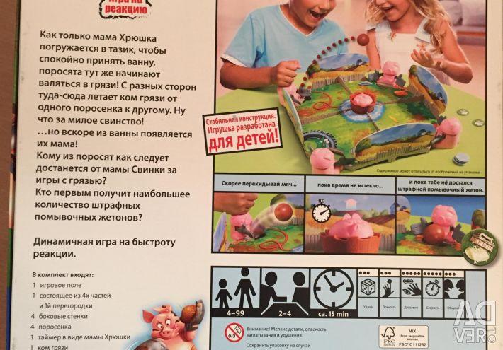 Joc de biliard pentru copii