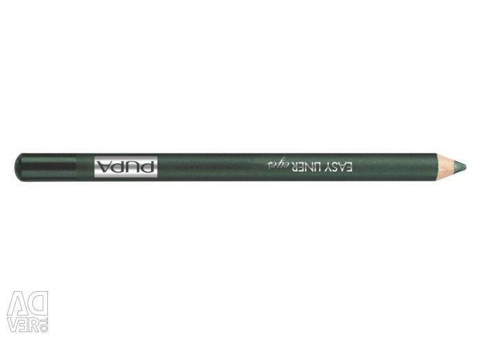 Pupa Easy Liner Eyes Karan-d / Eye 219Moss green