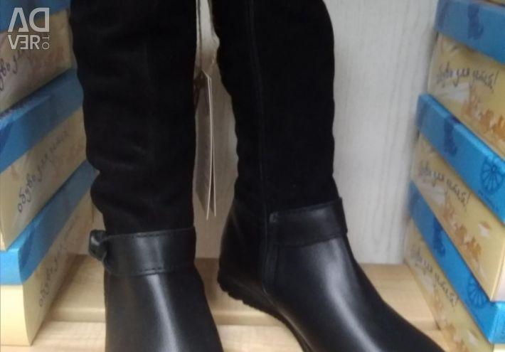 New demi-season boots Lel