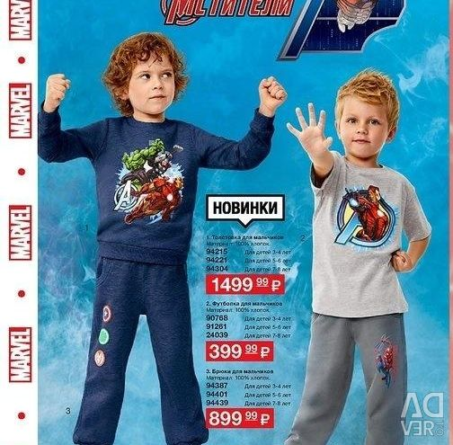 T-shirts for children (new)