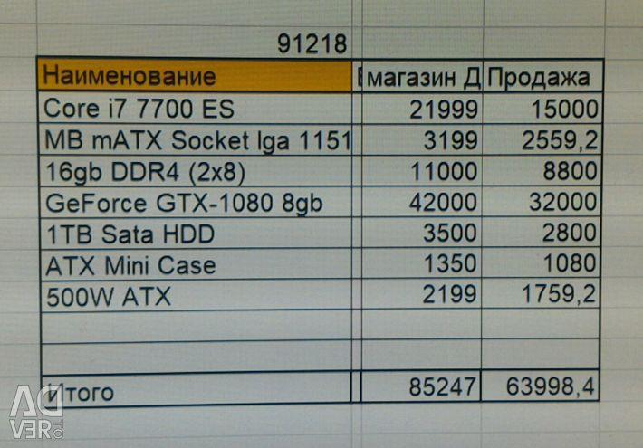 Computer Oyun bilgisayarı 8x soket 1151 yeni Intel i7-