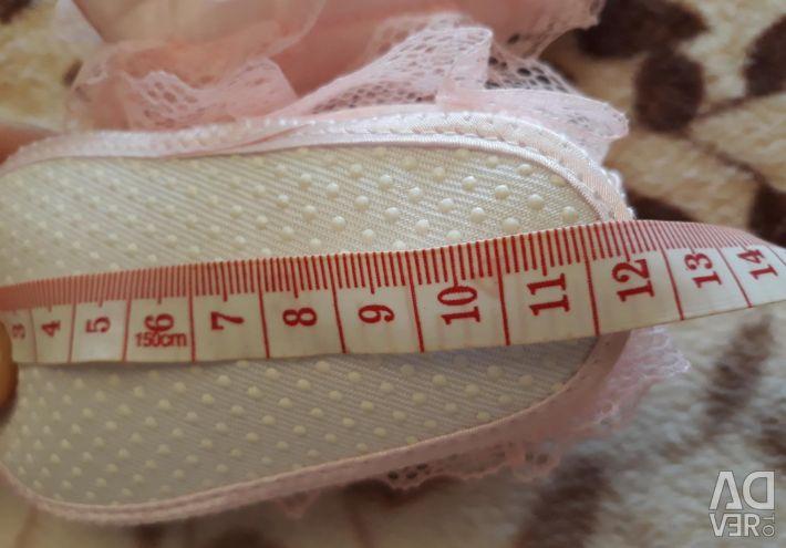Pantofi pentru ghete pentru copil