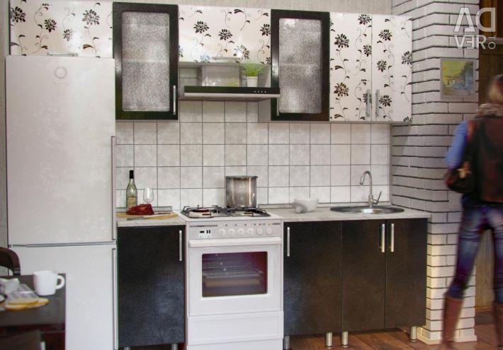 Kitchen AZALIA FRESH 260 cm Black and white