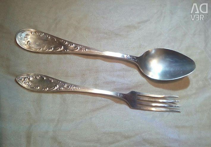 Spoon and fork Kolchuginsky plant MNC