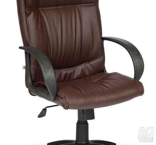 Καρέκλα του Νταβός