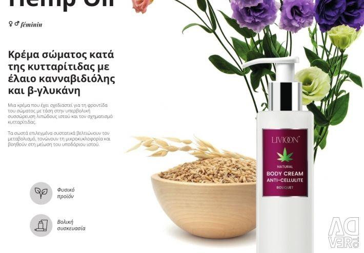 Body cream for cellulite