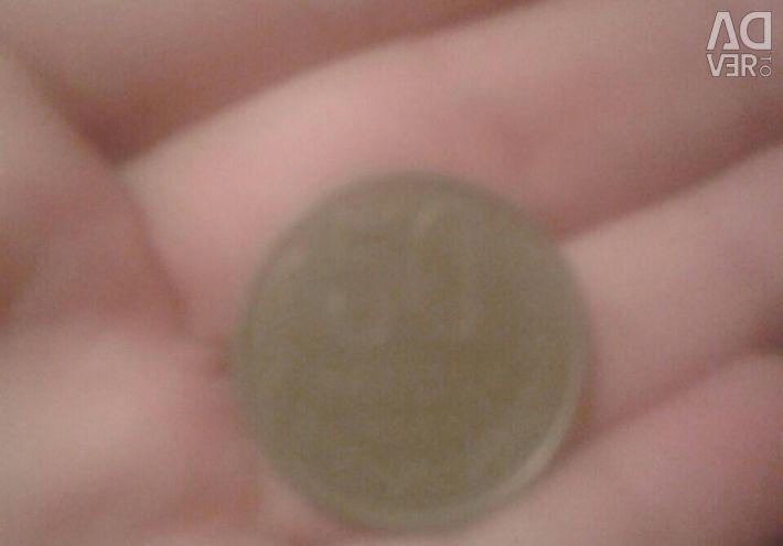 Три монеты