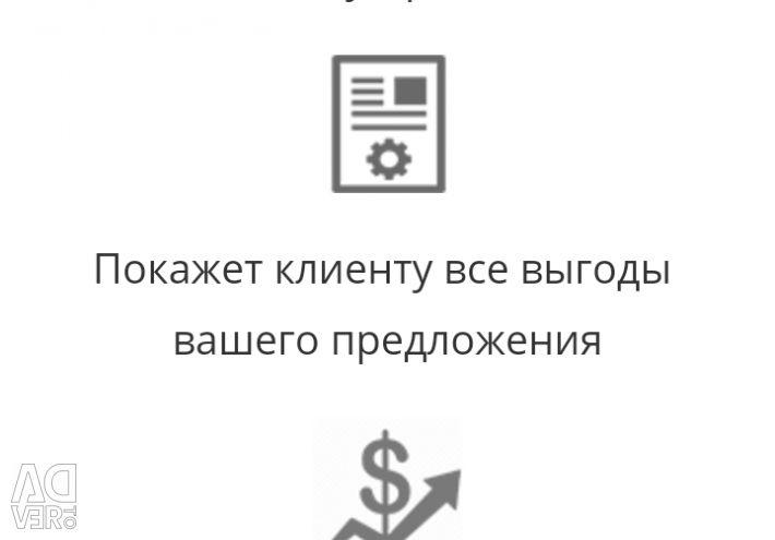 Website Revitalization