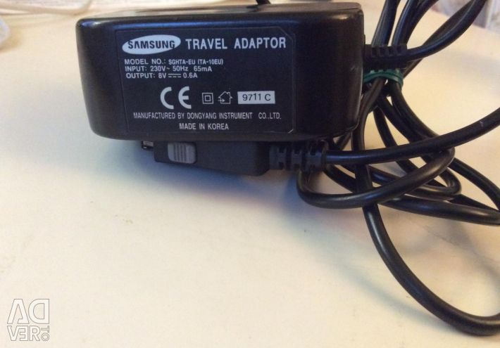 Samsung cell phone charger
