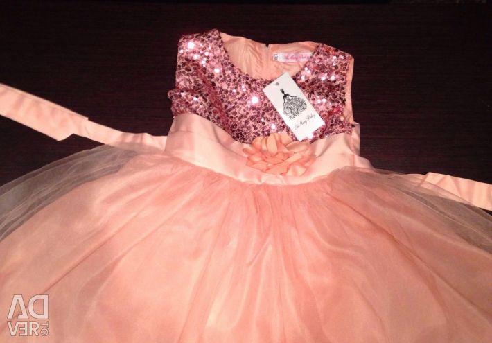 Ошатне плаття
