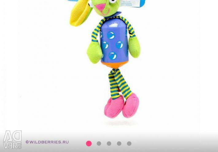 Tiny Love + yeni bir oyuncak gelişen halı
