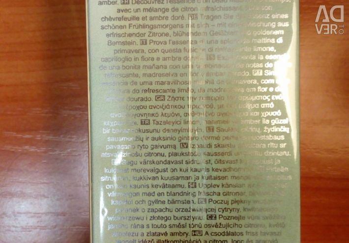 Perceive Dew Eau de Toilette 50 ml