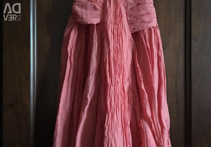 Rochie cu bretele reglabile subțiri