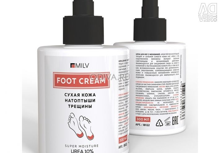 Creams for hands and feet
