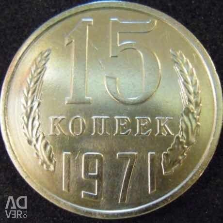 Catalog coin
