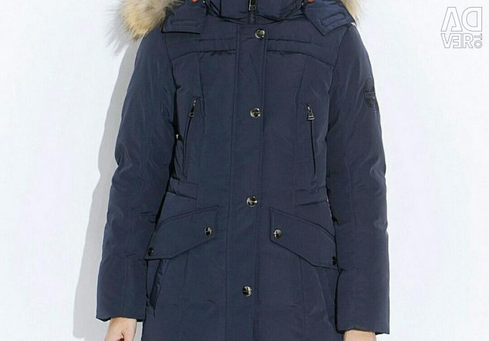 Down jacket Finn Flare. New!!