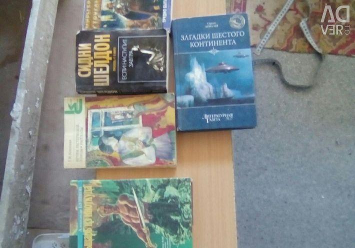 Βιβλία