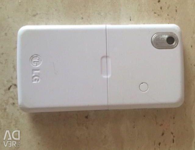 LG alb telefon.