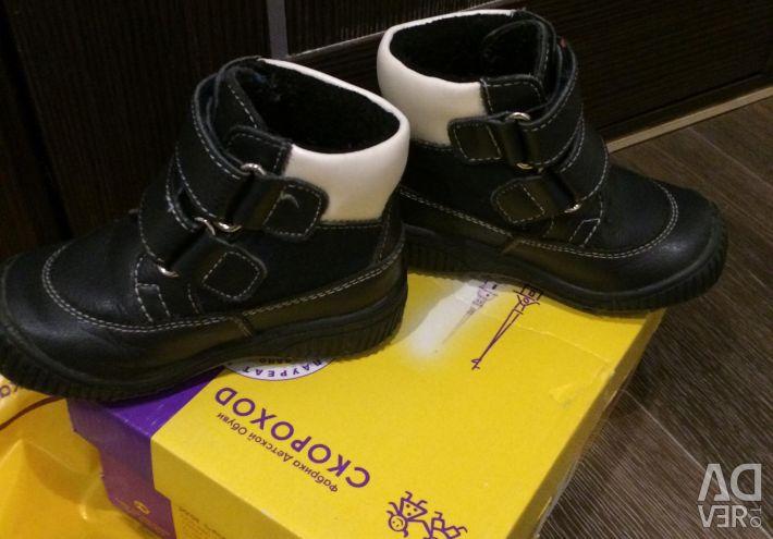 Boots runner demi