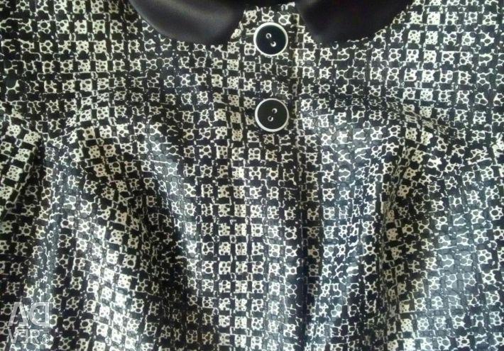 New jacket p 52 -54