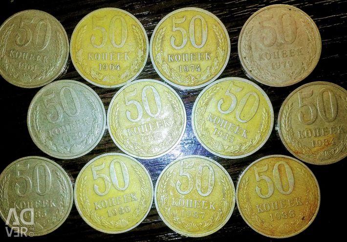 50 KOPEK SET 1964-1987