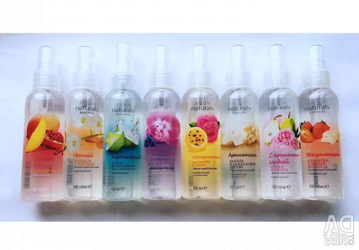 AVON sprays available