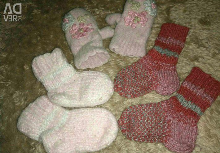 İki çorap + varushka ...