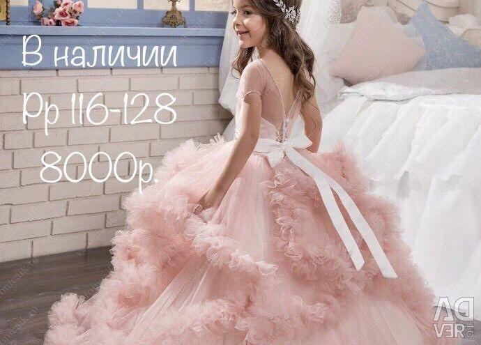 Шикарне плаття 👗