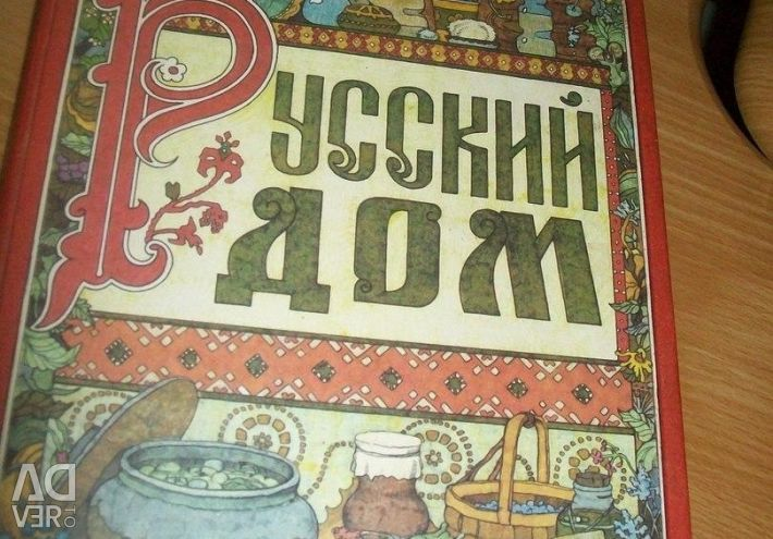Books on cooking.
