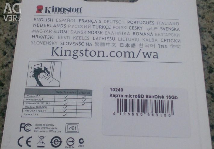 Kingston USB flash карта Kingston 16 Gb