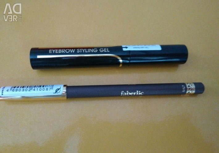 Luxury eyebrow pencil