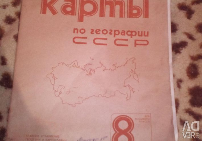 THE USSR. I will give for ...