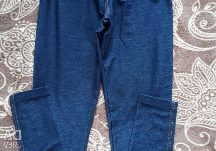 Leggings with jeans, dzheggins XS