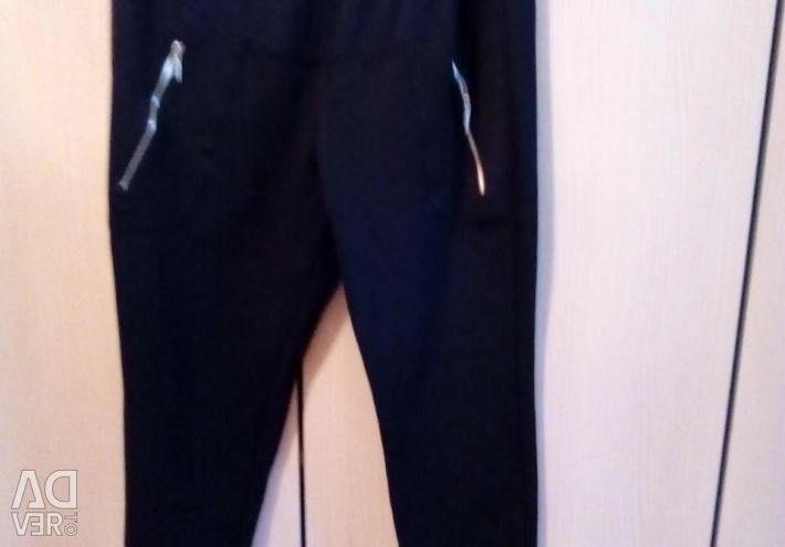Pants for pregnant 2 pairs 500r