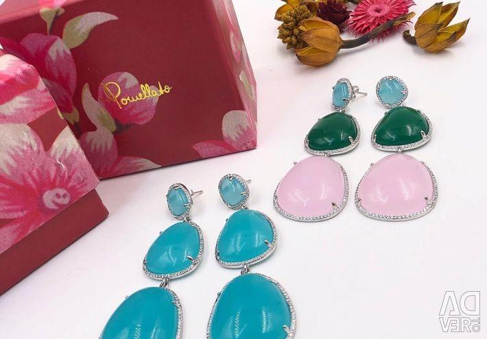 Σκουλαρίκια Pomellato