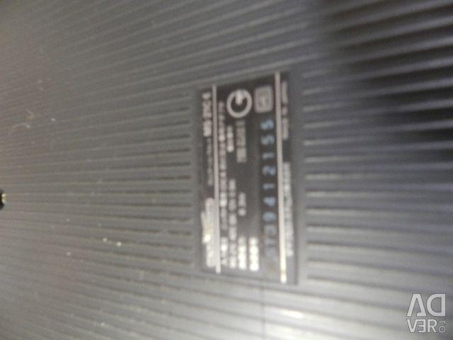 Nadir Mikrosistemler MS-21C-E dizüstü bilgisayar