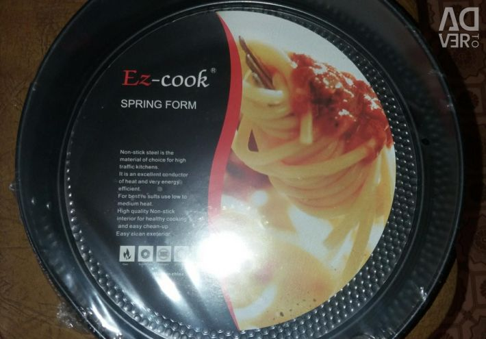 Form for cooking