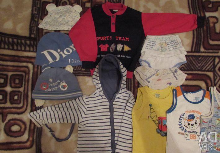 Пакет вещей для ребенка до года