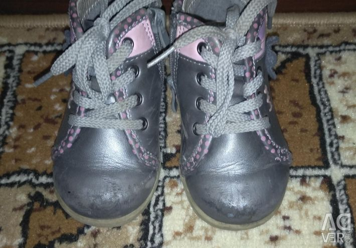 Boots for a girl