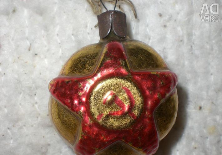Vintage γυάλινα παιχνίδια Χριστουγέννων (ΕΣΣΔ)