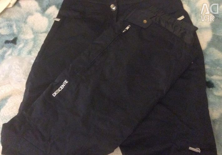 Mountaineer or mountain skier's pants 32nd size