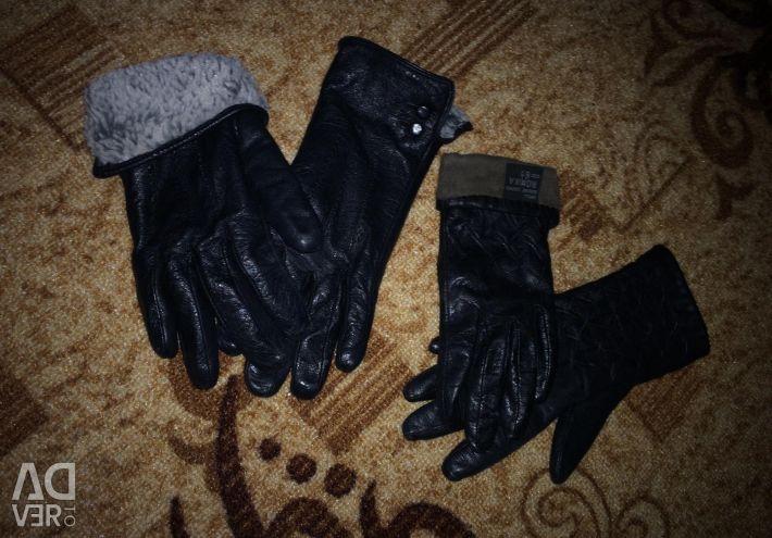 Γάντια 🧤