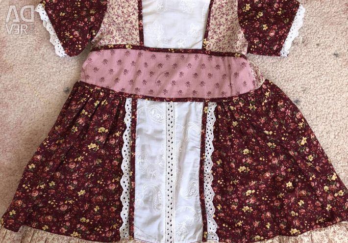 Dress Choupette