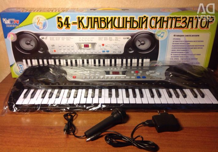 Children's synthesizer