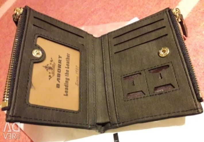 Πορτοφόλι προστασίας καρτών