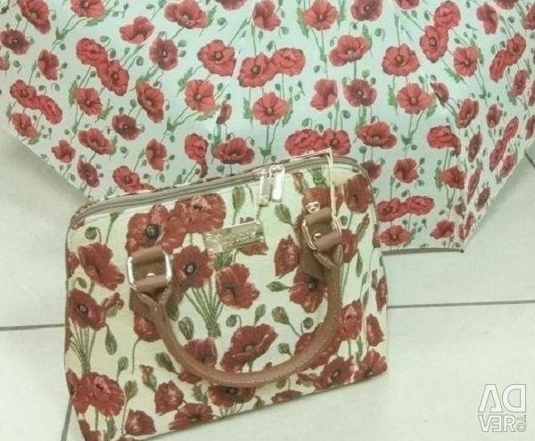 Τσάντα + ομπρέλα (Τζάκι)