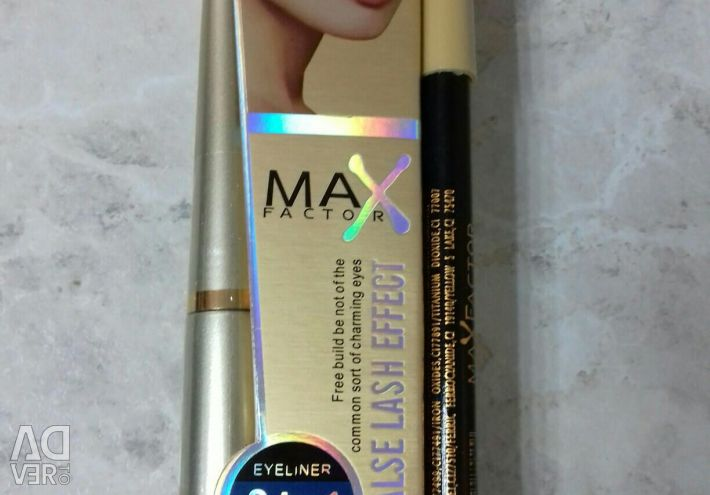 MAX FACTOR (three in one) carcasses, eyeliner, pencil.